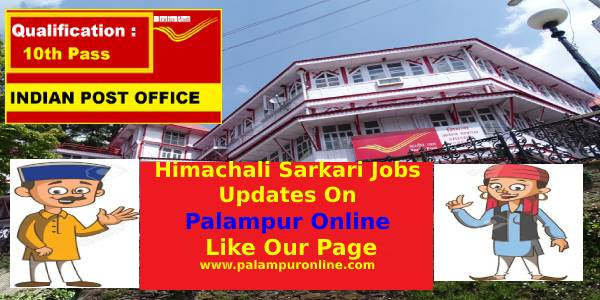 GDS POST IN HIMACHAL
